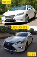 Комплект рестайлинга для Lexus ES250 в 2016г