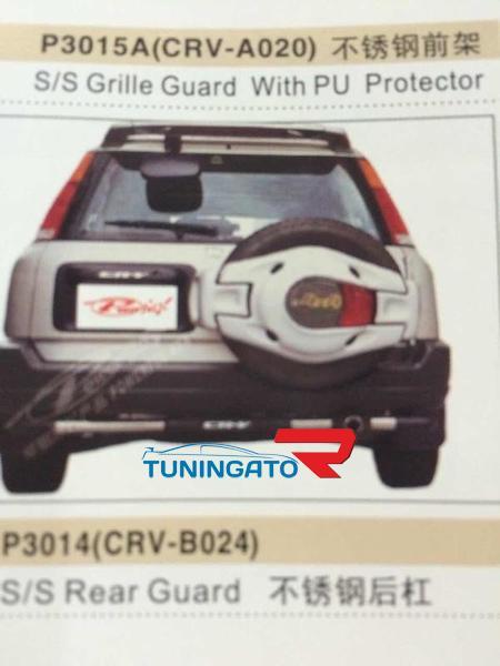 Защита заднего бампера P3014 (CRV-B024) для HONDA CR-V 96-01