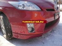 Переднии накладки бампера штатные Toyota Prius 2009-up