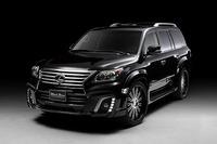 """Аеродинамический обвес """"WALD"""" для Lexus LX570 2012г.+"""