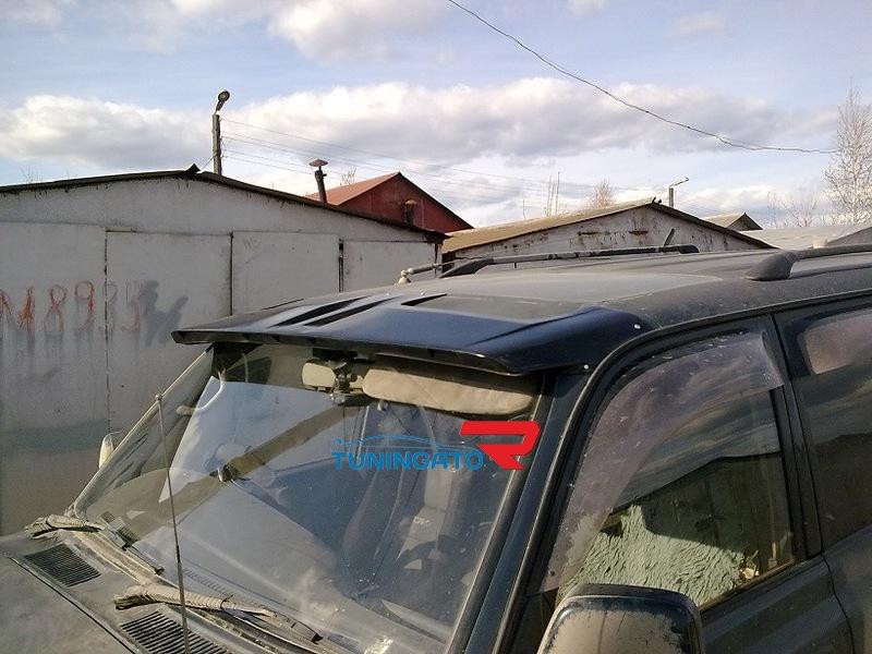 Козырёк (спойлер) над лобовым стеклом для LAND CRUISER 80 (90-97)