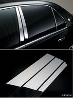 Хромированные накладки на дверные стойки , комплект из 6шт. для Toyota Aristo JZS160 97-02г.\ Lexus GS300