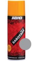 Краска-спрей SABOTAGE 48 (светло-серый)