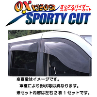 Ветровики на двери широкие SPORTY Япония для Toyota Bb 2000-06г.
