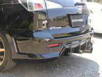 Тюнинговый бампер задний, DUCKS GARDEN, из стеклопластика FRP, под покраску, новый, Япония для  для Toyota -  Caldina(2001~)