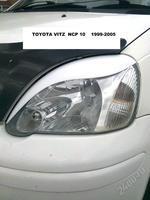 Реснички на фары для Vitz 99-05г