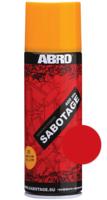 Краска-спрей SABOTAGE 8 (тёмно-красный)