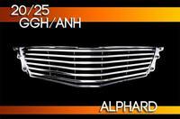 Передняя хромированная решотка радиатора, тюнинговая, на ALPHARD 08-