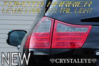 Стоп-сигналы Lexus New для TOYOTA HARRIER (2002-2008)