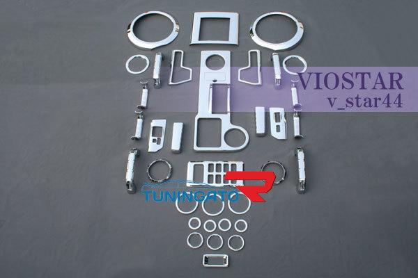 Хромированные накладки в салон комплект 35шт. для TOYOTA FJ CRUISER