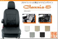 Чехлы на сиденья кожа модельные для Toyota Wish