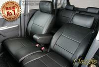 Чехлы на сиденья кожа для Honda Crosroad