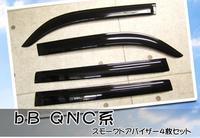 Ветровики на двери черные Япония для Toyota Bb \ Xb 2006-