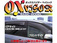 Ветровики на двери, широкие, Япония для Toyota Bb \ Xb 2006-