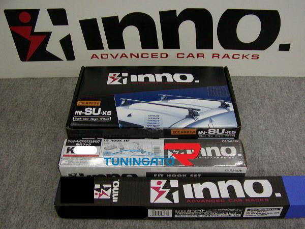 Рейлинги поперечные под багажник на крышу Toyota Prius 2009г.-