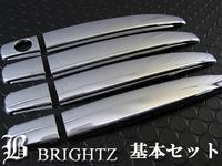 Хромированные накладки половинки на дверные ручки (клеются по верху ручки) для TOYOTA ALLION (2006-)