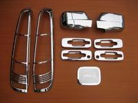 Хромированные накладки комплект, 4 элемента, Китай для NISSAN X-TRAIL