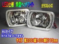 Фары хрустальные с диодной подсветкой по кругу на NISSAN DATSUN (89-96)