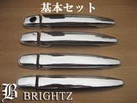 Хромированные накладки на ручки для TOYOTA WISH (2003-2009)