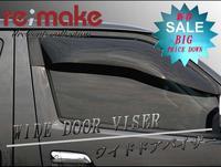 Ветровеки на двери широкие для Nissan Elgrand 97-02г.