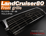 Решётка радиатора TOYOTA LAND CRUISER FJ80 (90-97)