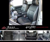 Чехлы на сиденья кожаные для Toyota Crown 2004-2008г.