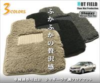 Коврики в салон с ворсом, комплект, разные цвета, Япония для TOYOTA COROLLA AXIO (06-)