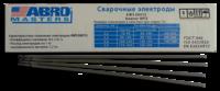 Электроды сварочные AWS-E6013 (4.0 мм х 400 мм)