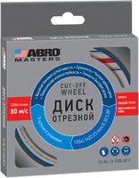 Набор дисков отрезных (125 мм х 2,5 мм х 22,23 мм х 3 шт)