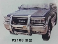 Кенгурятник передний хром для ISUZU BIGHORN (1992-2002)