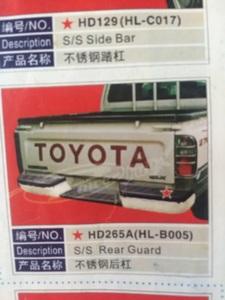 Бампер задний хром для Toyota Hilux Pick Up 89+