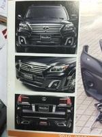 """Аеродинамический обвес """"WALD 2"""" для Lexus LX570 2012г.+"""