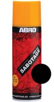 Краска-спрей SABOTAGE 4 (чёрный матовый)