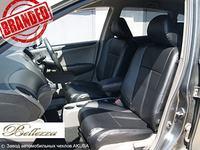 Чехлы модельные из эко-кожи Bellezza для Toyota Prius 2009-15г.