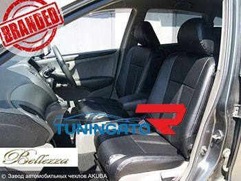 Модельные чехлы Toyota Rav4 08-13 серые