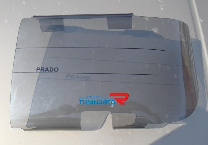 Очки на фары (Дымчатые) LAND CRUISER PRADO 7X