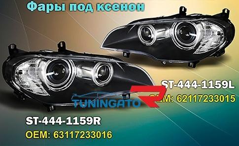 Фары ангельские глазки черные для BMW X5 e70 (2007-10г)