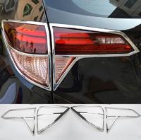 Хром накладки на стопы Honda Vezel