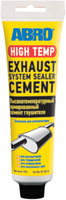 Цемент глушителя