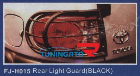 Защита стоп-сигналов FJ-H015 FJ CRUISER
