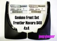 Брызговики комплект для Nissan Navara 05-14г.