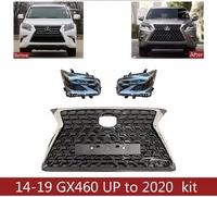 Рестайлинг комплект под 2020г для Lexus GX460 2013-2019u