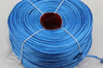 Трос для лебедки синтетический 12мм