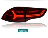 Стоп-сигналы светодиодные (RED R8) для MITSUBISHI PAJERO SPORT (2008-)