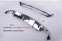 Защитные накладки на бампера для Mercedes GLK300 \350 \260 (2012-15)