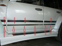 Хромированные накладки на борт кузова нижний для LAND CRUISER 100
