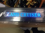 Накладки на пороги с подсветкой для LAND CRUISER 200