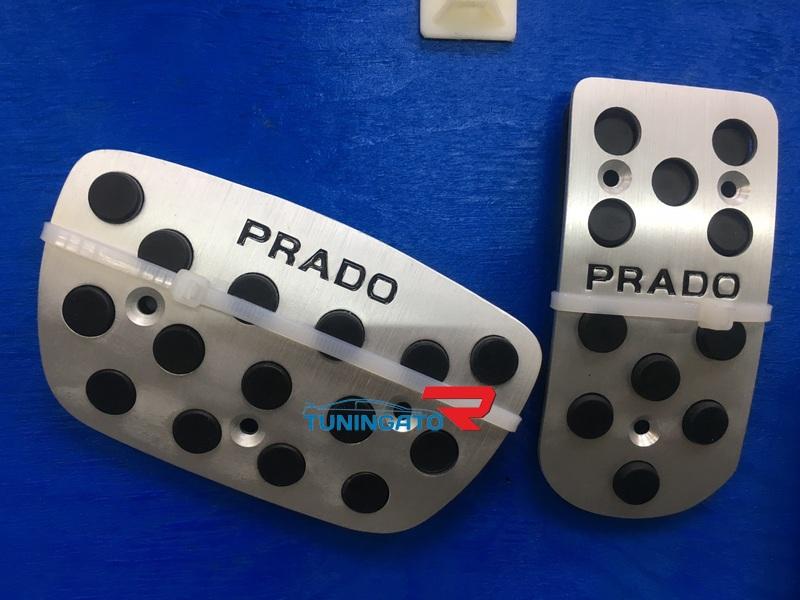 Накладки на педали для Toyota Prado 150 (09-16г)