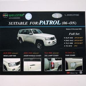 Хромированные накладки FS-PATROL05 NISSAN SAFARI / PATROL (2005-)