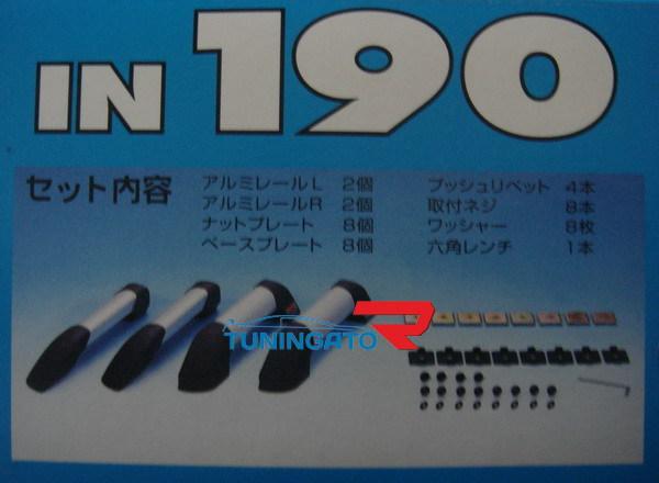 Релинги на крышу IN190 TOYOTA HARRIER (98-02)